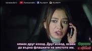 Черна любов Kara Sevda еп.13_2 Бг.суб.