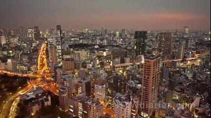 Разходка из Токио