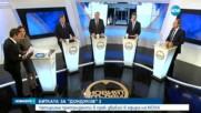 Новините на NOVA (01.11.2016 - централна емисия)