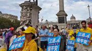 Европейски събития на Фалун Гонг в Лондон, Великобритания | август-септември 2019 г.