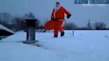 Гафовете на Дядо Коледа !