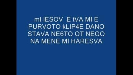 Stick Man Na Lesov