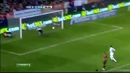 гол на Кристиано Роналдо срещу Осасуна