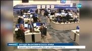 ТАСС съкращава една четвърт от служителите си