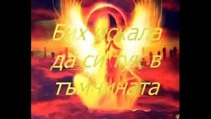 Много Хубава Стара Гръцка Балада(превод)