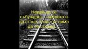 Izel- K yamad m Prevod (bg sub)