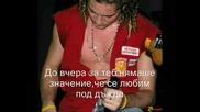 David Bisbal Sera Que No Me Amas Превод