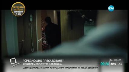 Видео - (2015-03-13 10:39:38)