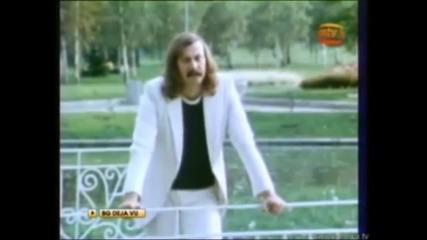 Щурците - Среща 1980