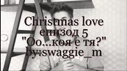 Christmas love - епизод 5