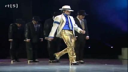 Незабравимият Michael Jackson с песента си Smooth Criminal на живо
