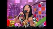 Lavinia - Ai ai ai (premiera la Neata cu Razvan si Dani)