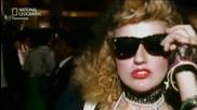 80-те: Нашето десетилетие: Пазарувай до припадък