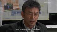 Бг субс! Poseidon / Посейдон (2011) Епизод 2 Част 1/4