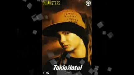 Токио Хотел - Завинаги