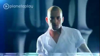 Валя - Моят роб (2011)