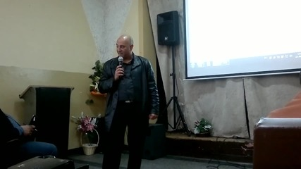 Откровение на Йоан 2 част Пастор Салчо