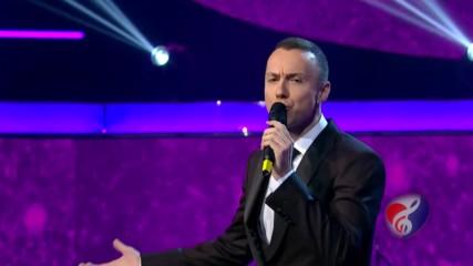 Bane Mojicevic - 2019 - Majko sudbino (hq) (bg sub)