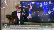 """Денди за наградите на MTV – дантела, инфантилизъм и оскубани кокошки - """"Здравей, България"""""""