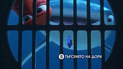 """Филмите във """"Великият понеделник"""" – сезон 7 – седмица 2"""