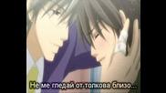 Junjou Romantica Сезон 2 Ep 7 (19) Bg Sub