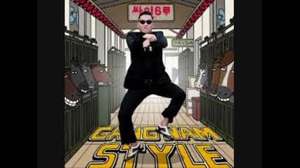 Най-хитовата песен за 2012 !!! Psy - Gangam Style