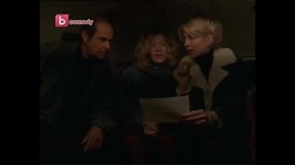 Дарма и Грег епизод 9