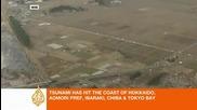 Земетресение 8.9 и цунами удари Япония 11.03.2011
