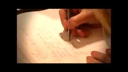 Екстра Нина - Позволи Да Те Обичам (първи Оригинален