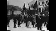 Серес България 1943