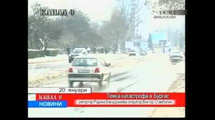 Тежка катастрофа в Бургас