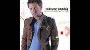 Giannis Vardis - Adynato New Song 2010