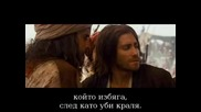 Prince of Persia : The Sands of Time (част 2)