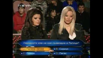 Емилия И Вероника В Стани Богат - (част7)