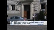 """БСП иска отмяна на наредбите за платено паркиране в """"синята зона"""""""