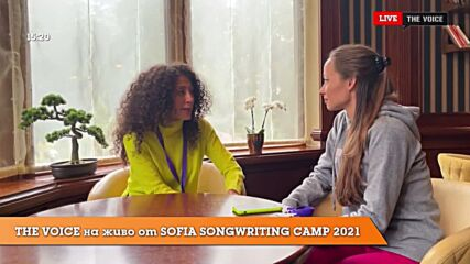 THE VOICE на живо от SOFIA SONGWRITING CAMP 2021: Станислава Армутлиева за ден 4 [02/D4]