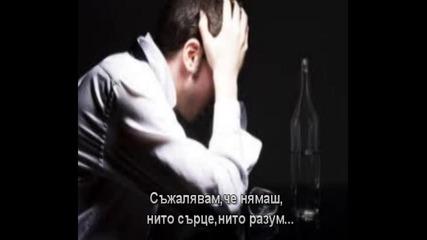Спешен случай - Василис Карас 2011 (превод)