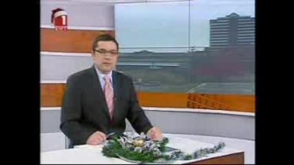 БНТ 1 - По света и у нас - Обедна емисия - 20 декември 2008 г.