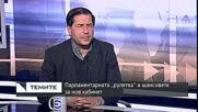 Борислав Цеков: Мълчанието на Слави Трифонов и хората му издава неподготвеност, те са в ступор
