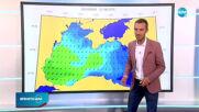 Прогноза за времето (09.08.2020 - централна емисия)