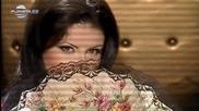 Сиана - Онази, другата, 2008