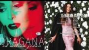 Dragana Mirkovic - Nasmejana zena - (Official audio 2017)