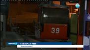 Туристи блокирани на лифт на Витоша за часове