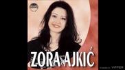 Zora Ajkic - Mafija - (audio 2004)