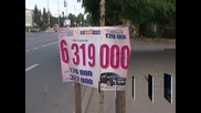 Натрупаният джакпот в тотото е над 6,3 млн. лева
