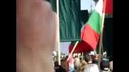 Национален митинг на ПП Атака 03.03.2008 г. ! Послучай 130 години от Освобождението на България от ТУРСКО РОБСТВО!!!