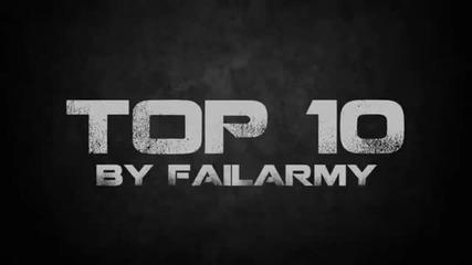 Топ 10 от най добрите номера - 2012 г.