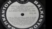 В О А 426-1 - Рецитал на Бениамино Джили - тенор