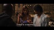 Fast And Furious 5 Филмът (високо качество) Част 5/9 Бг Субтитри