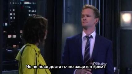 Как Се Запознах С Майка Ви - Сезон 7, Епизод 09 - How I Met Your Mother S07e09
